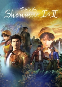 Poster for Shenmue I & II