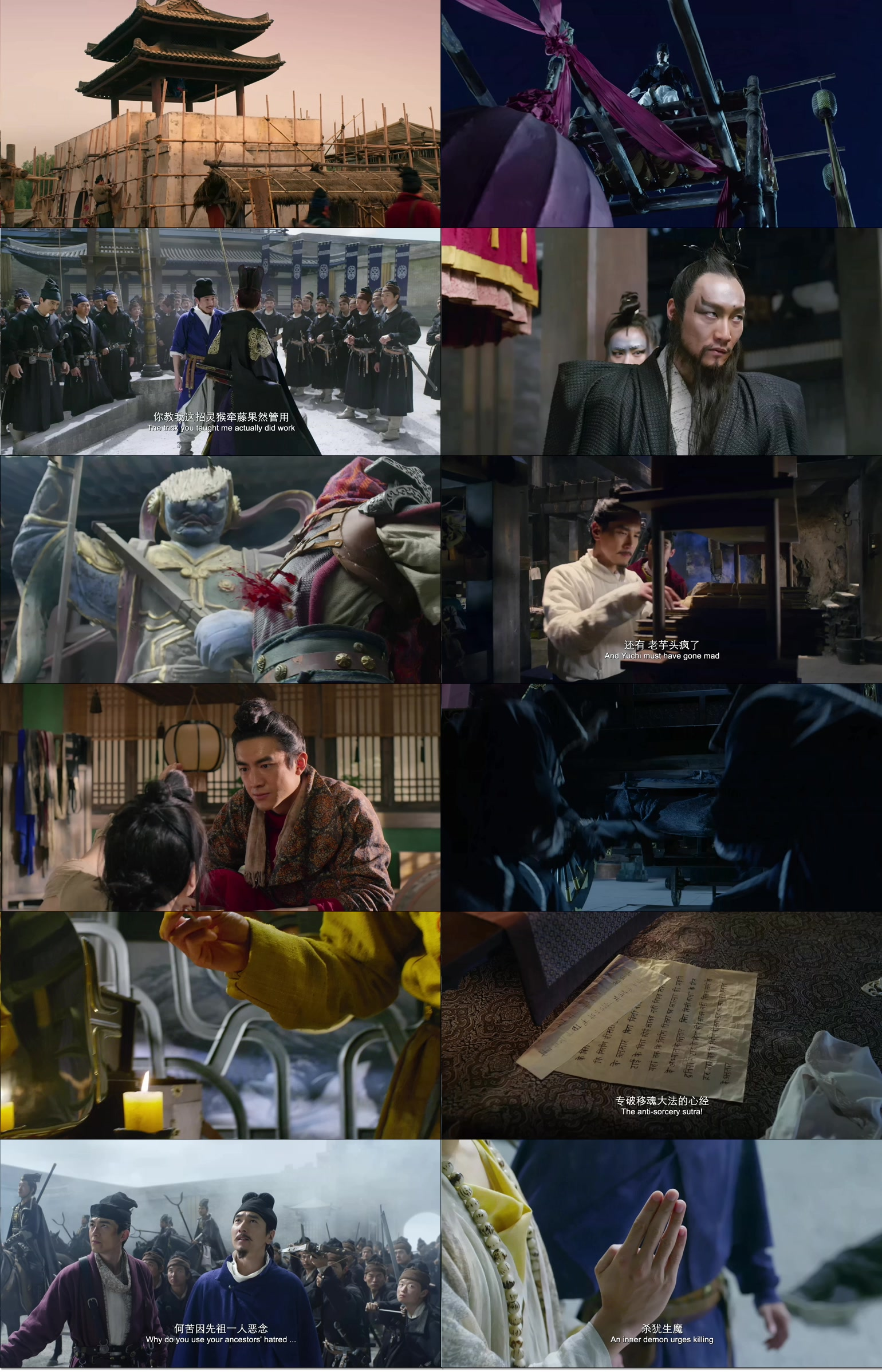 Detective.Dee The.Four.Heavenly.Kings.2018.2160p.WEB-DL.H264.AAC2.0-FEWAT.mkv