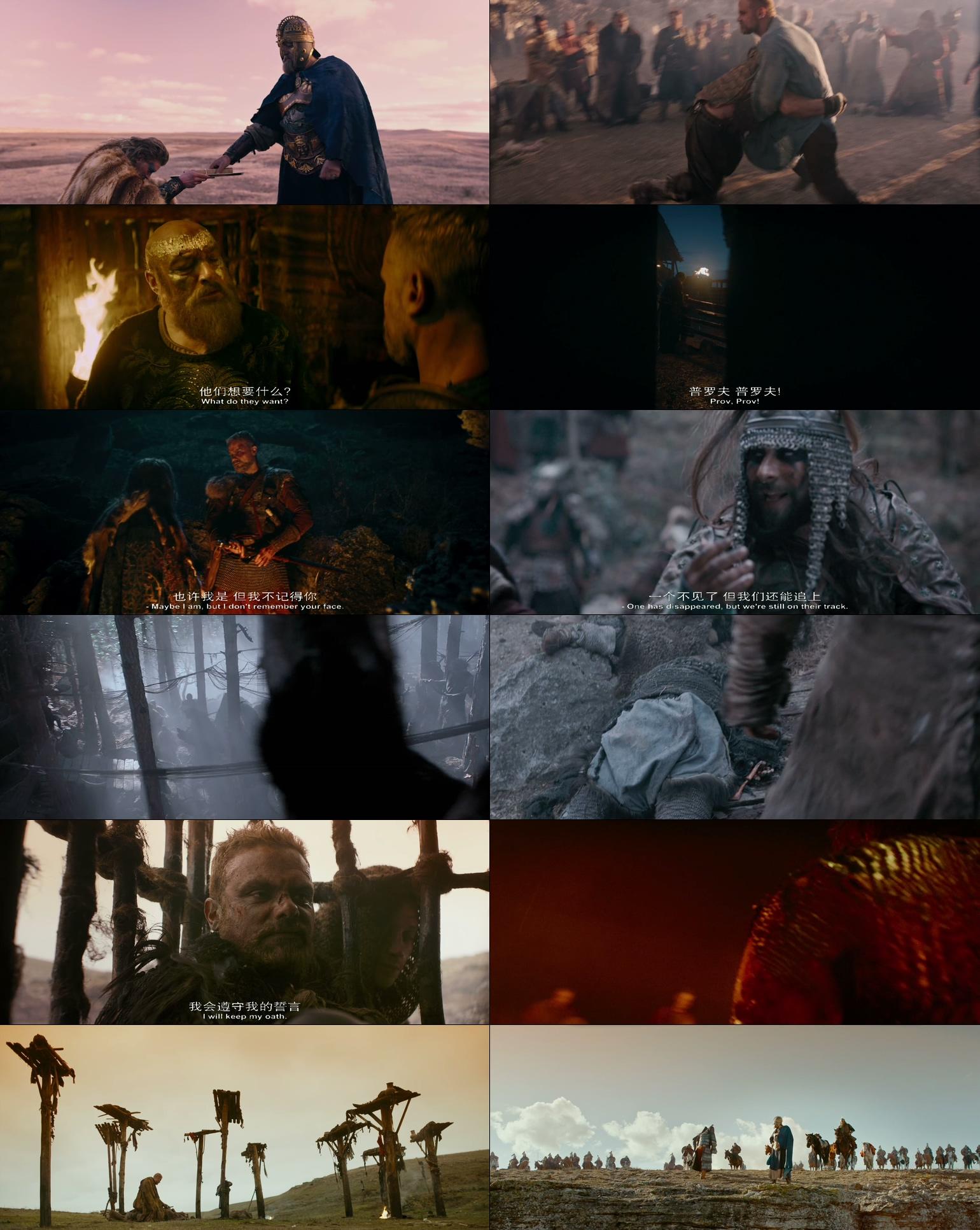 The Last Warrior 2018 BluRay 1080p AAC x264-MTeamPAD[EtHD]