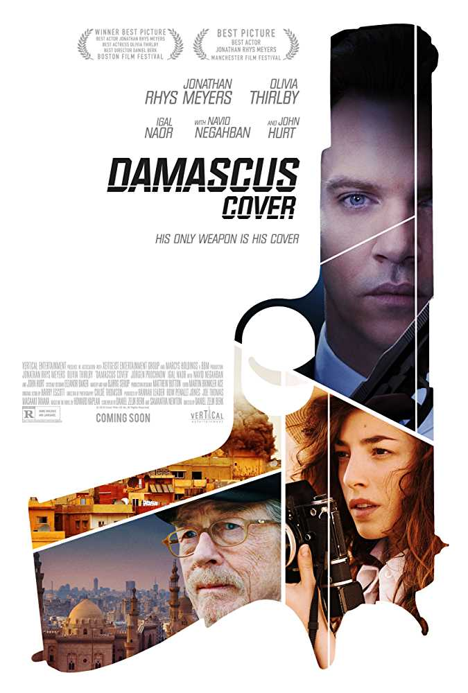 Damascus Cover (2017) poster image