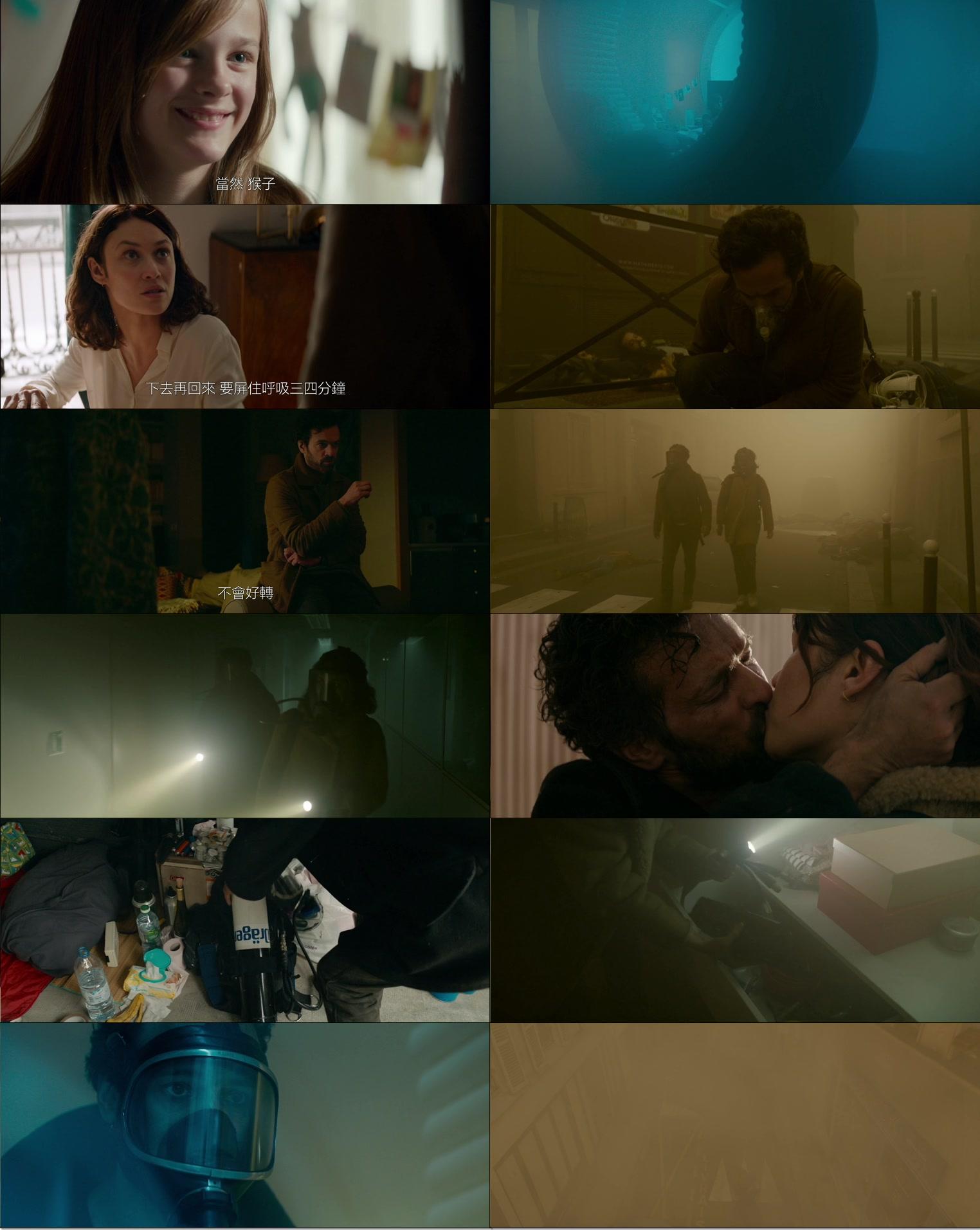 Dans.La.Brume.2018.FRENCH.1080p.BluRay.x264-FEWAT.mkv