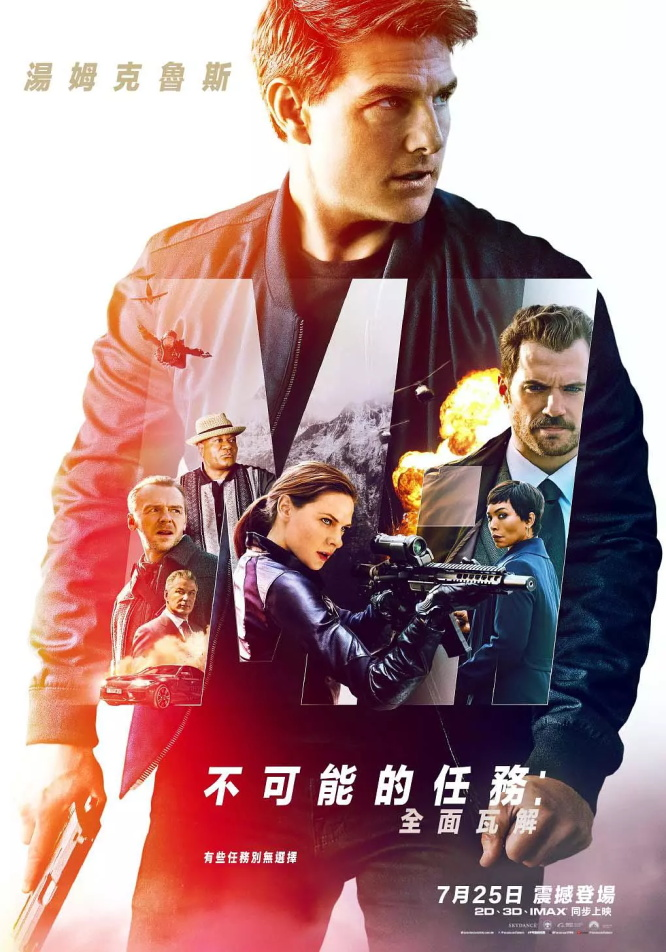 Mission.Impossible.Fallout.2018.1080p.HC.HDRip.x264.AC3-FEWAT