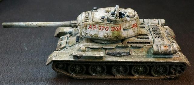 Front De l'Est hiver 1944-45 181007063306532927