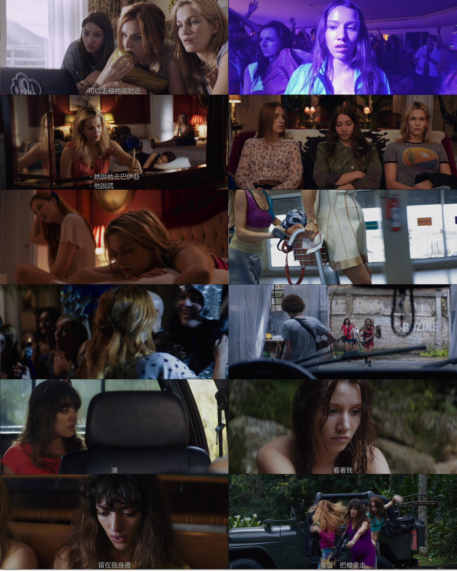 Going To Brazil.2016.BDRip.1080p.mkv