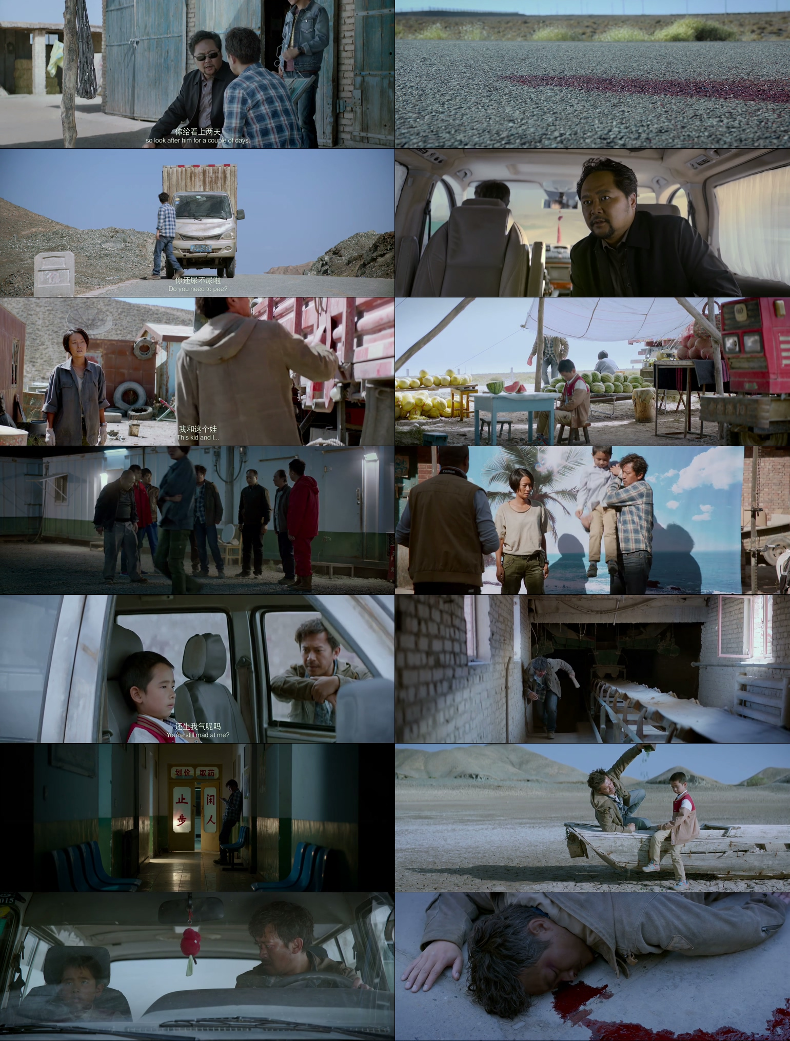 ????The.Road.Not.Taken.2018.1080p.WEB-DL