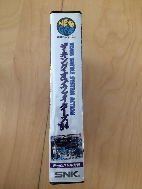 [VDS]  Baseball Star AES jap Boite carton 90 euros fdp inclus en mondial relay - Page 2 181028034748490779