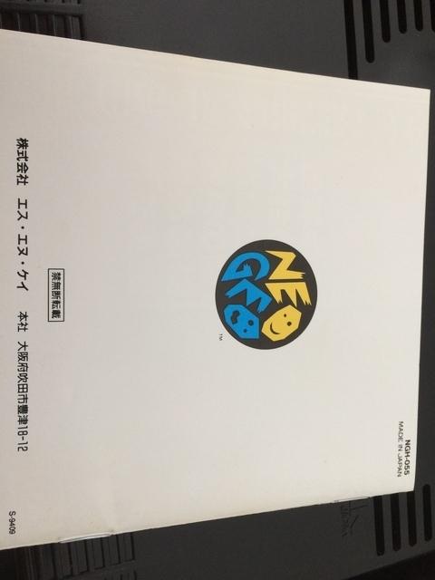 [VDS]  Baseball Star AES jap Boite carton 90 euros fdp inclus en mondial relay - Page 2 181028034924541555