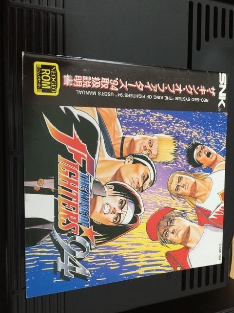 [VDS]  Baseball Star AES jap Boite carton 90 euros fdp inclus en mondial relay - Page 2 181028034926773355