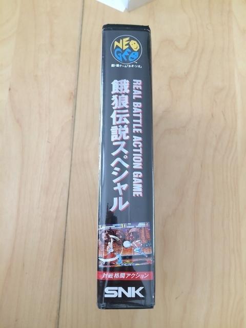 [VDS]  Baseball Star AES jap Boite carton 90 euros fdp inclus en mondial relay - Page 2 181028044649798309