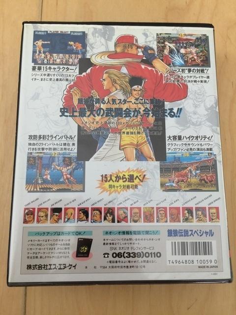 [VDS]  Baseball Star AES jap Boite carton 90 euros fdp inclus en mondial relay - Page 2 181028044702461498
