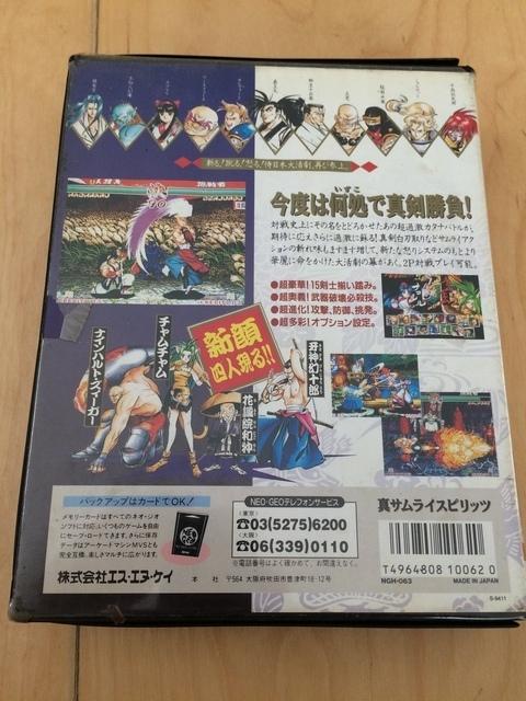 [VDS]  Baseball Star AES jap Boite carton 90 euros fdp inclus en mondial relay - Page 2 181028050508802685