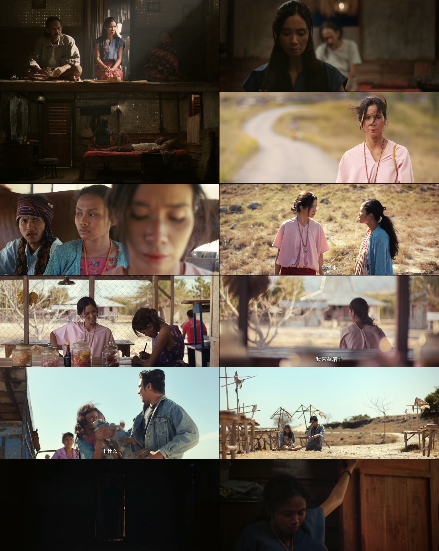 Marlina.the.Murderer.in.Four.Acts.2018.BluRay.1080p.DTS.x264-CHD
