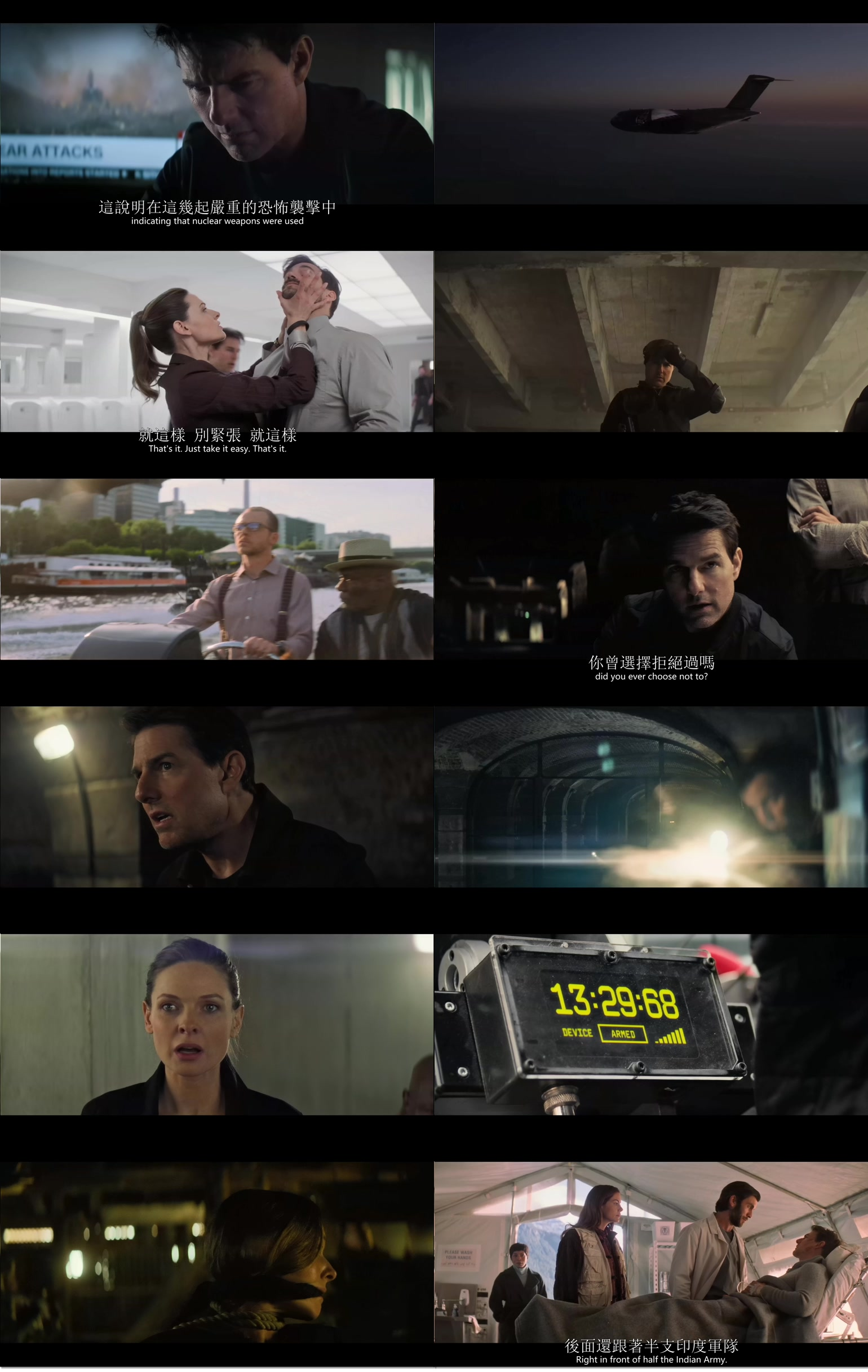 Mission.Impossible.Fallout.2018.1080p.WEB-DL.DD5.1.H264-CMRG.mkv