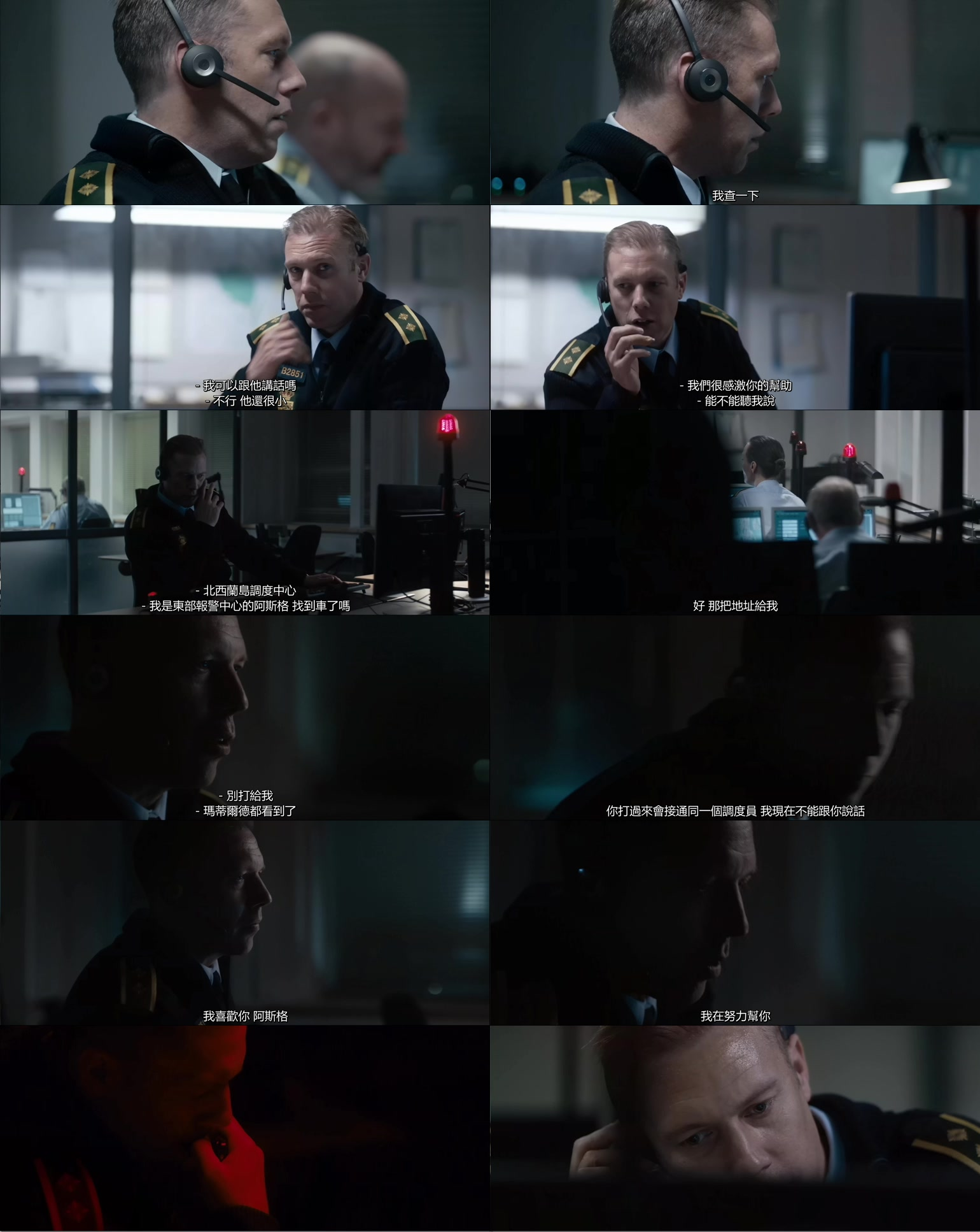Den.Skyldige.2018.NORDiC.1080p.WEB-DL.DD5.1.H.264-ROLLiT.mkv