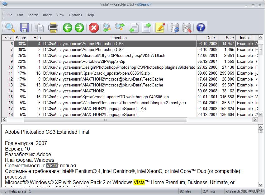 DtSearch Desktop / Engine 7 92 8571-P2P – Releaselog