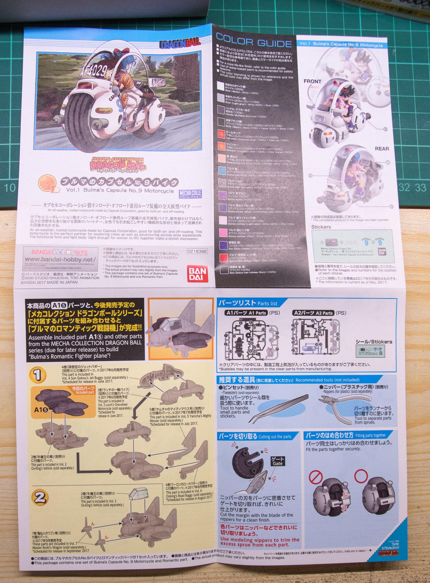 Moto Dragon Ball / Bandai par Jayce 181118092635459495