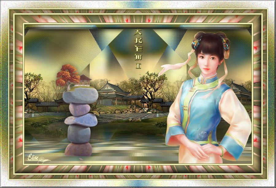 Akemi (PSP) 181129013701702937
