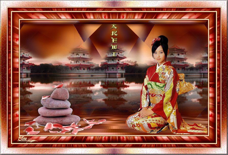 Akemi (PSP) 181129013741803605