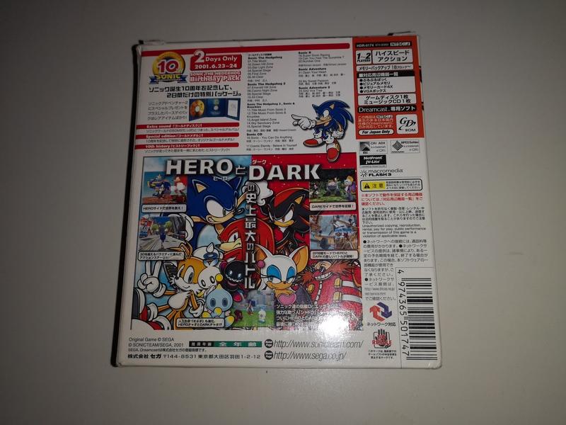 Vend du collecter sur Dreamcast jap 181202093143798620