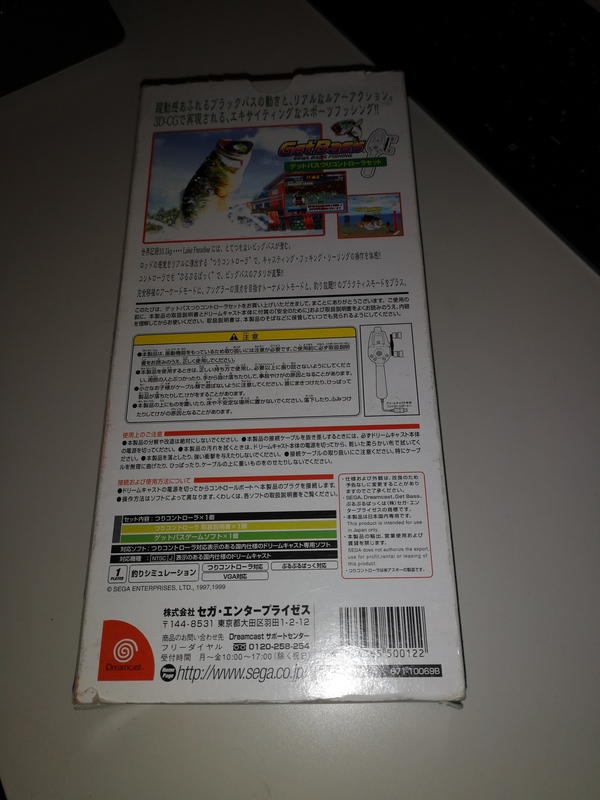 Vend du collecter sur Dreamcast jap 181202093447537784