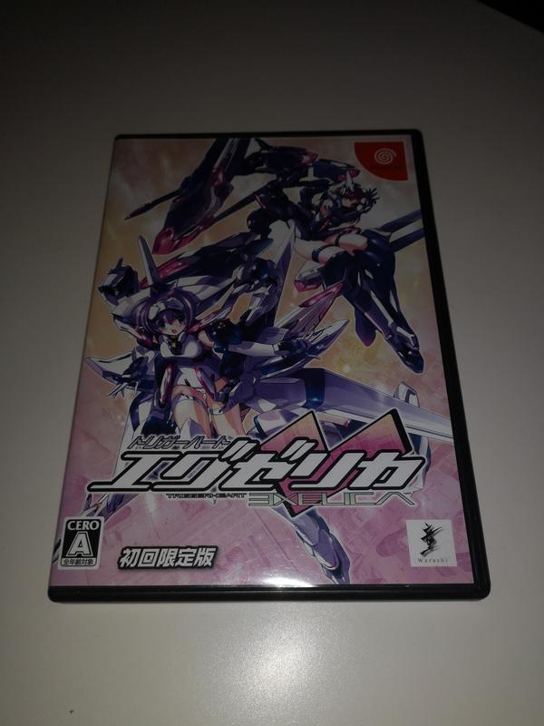 Vend du collecter sur Dreamcast jap 181202093615193028