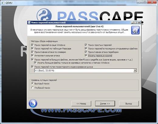 passcape reset windows password 6 torrent