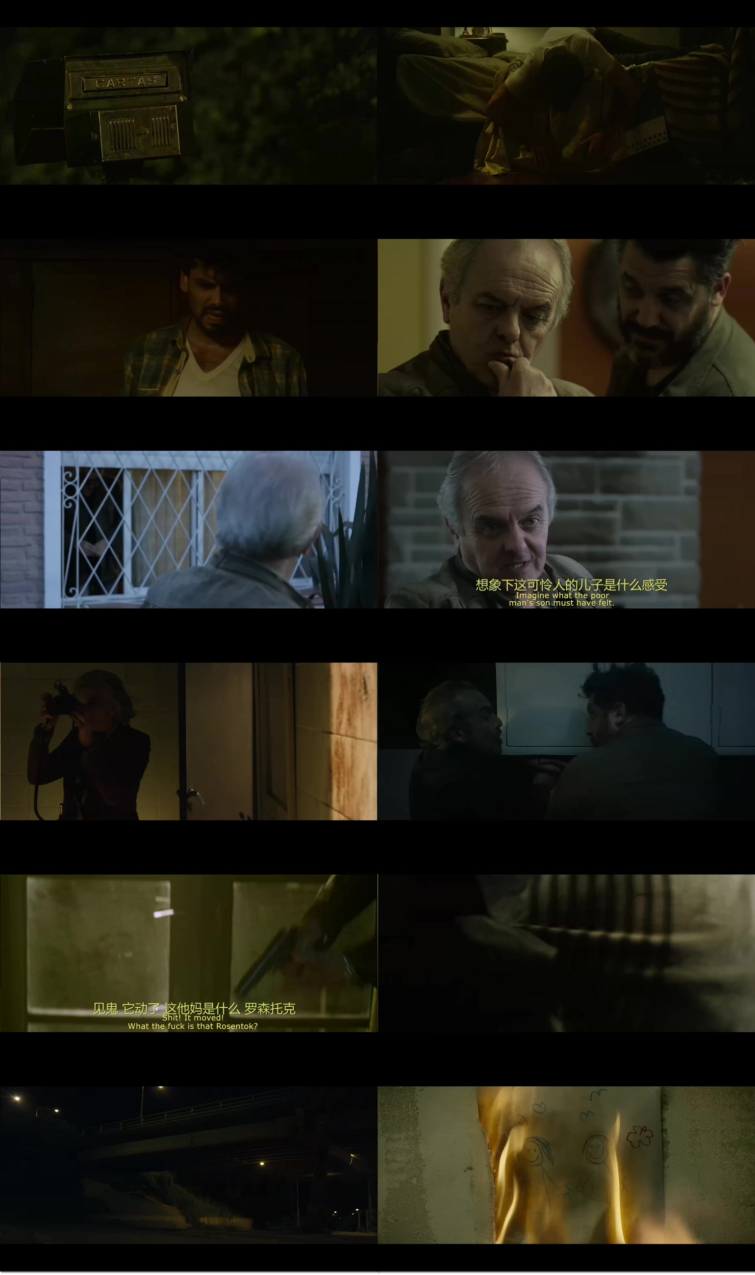 ????.Aterrados.2017.1080p.WEB-DL.mkv