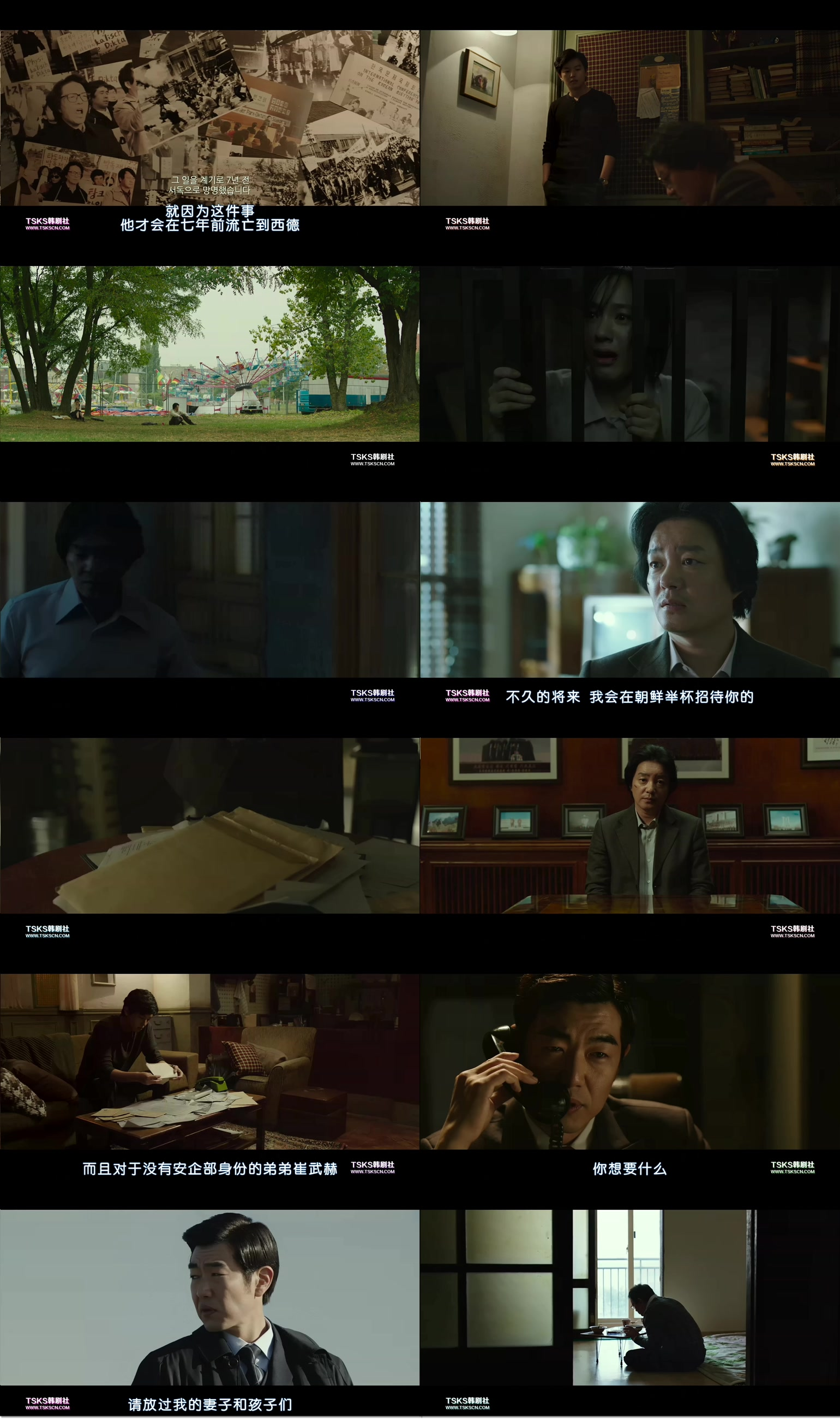 [2018][Unfinished][(1080P)][KO_CN].mkv