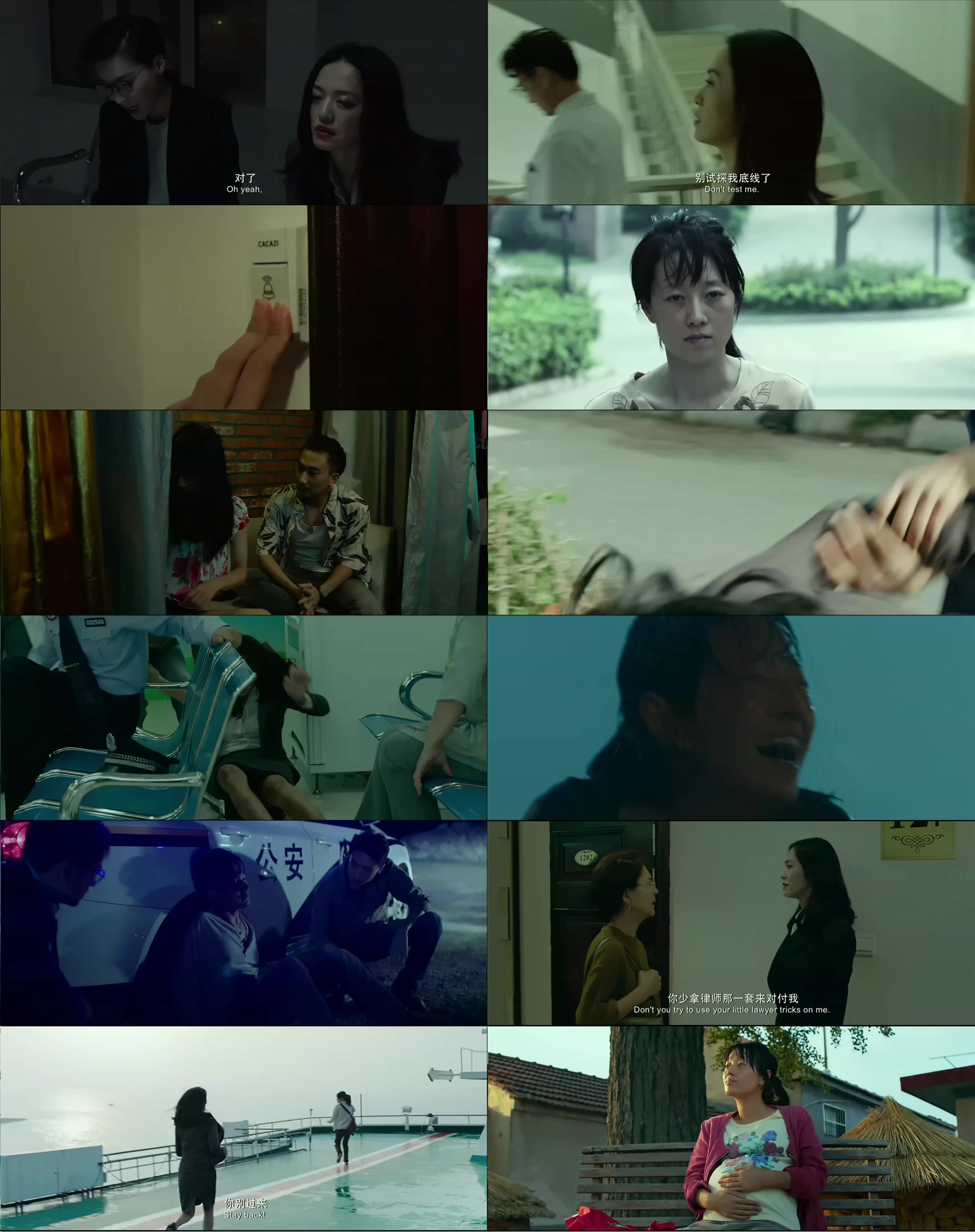 Lost.Found.2018.1080p.WEB-DL.mkv
