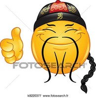chinois-emoticon-clipart__k8220377