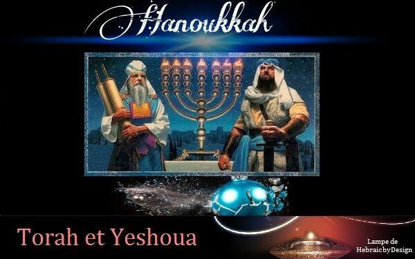 Chanoukkah du 12 au 19 Décembre 2018 181211043232756919
