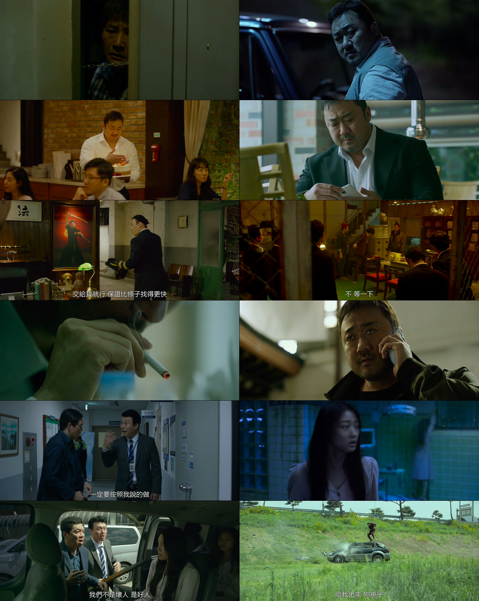 Unstoppable.2018.1080p.HDRip.H264.AC3-FEWAT