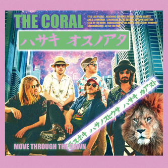 The-Coral-Move-Through-The-Dawn