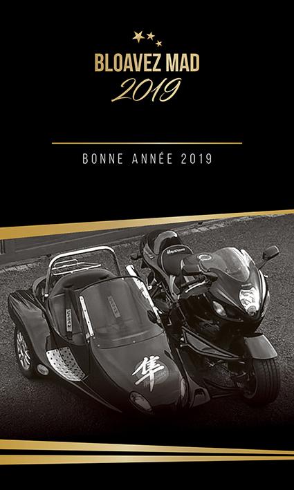 Carte 2019