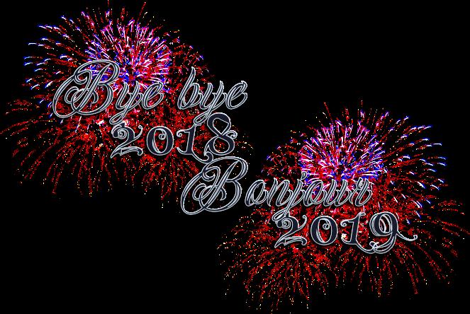 Voeux de Noël et de la nouvelle année - Page 2 181230092115595683
