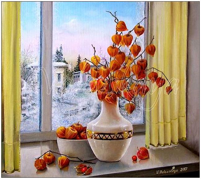 Bouquet dans un vase, une corbeille, une coupe, une poterie  - Page 2 19010212350217397