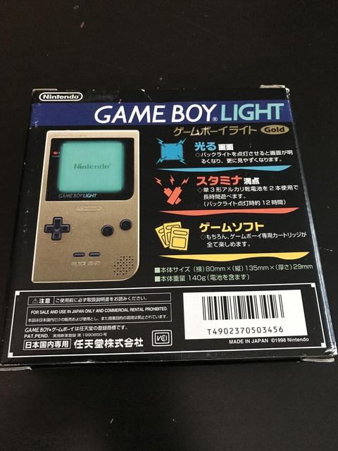 [EST] Consoles Nintendo en boites - N64/GBC/GBA SP/ GB MICRO :)  190106090958160038