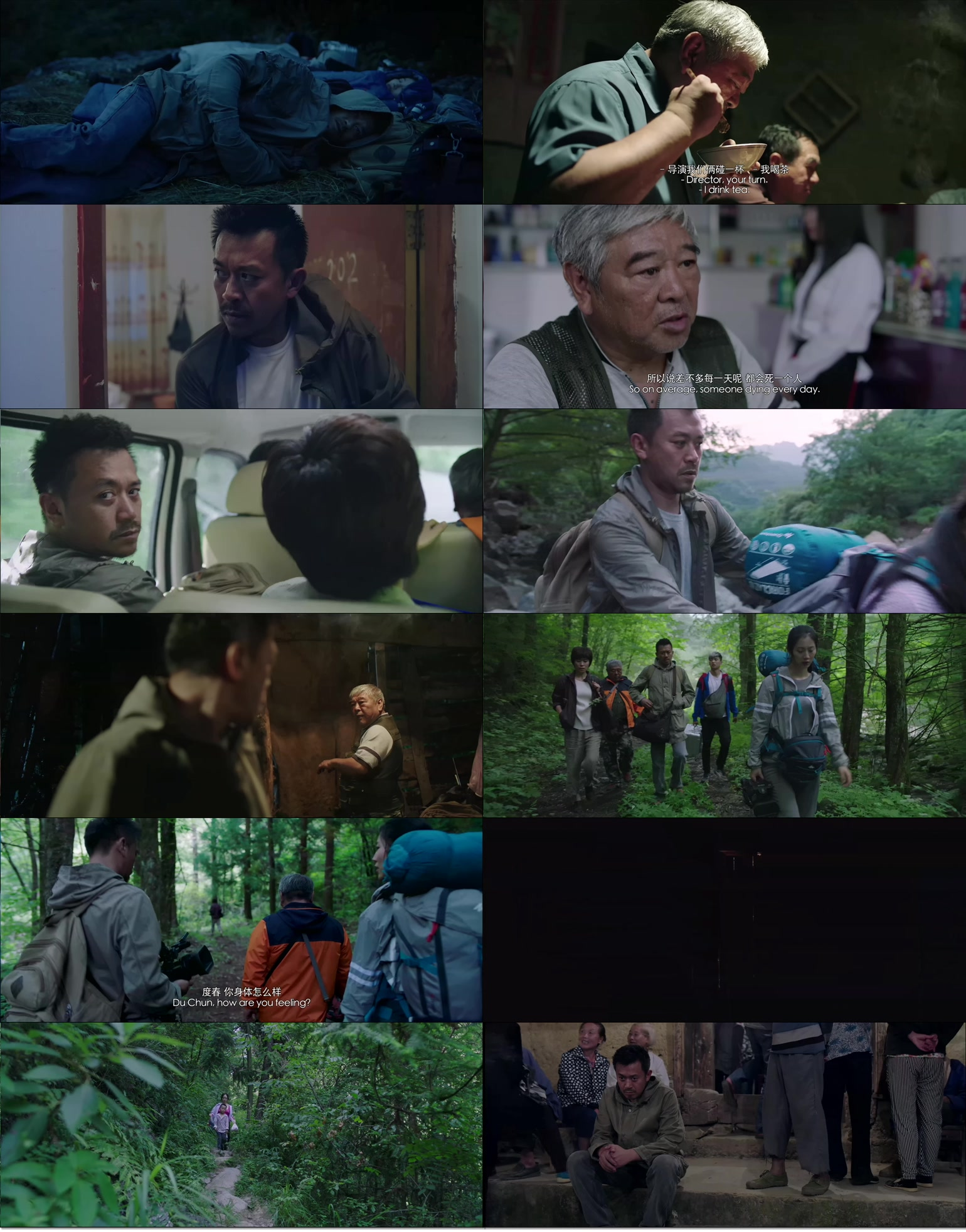The.Moment.of.Pluto.2018.1080p.WEB-DL.H264.AAC2.0-FEWAT.mkv